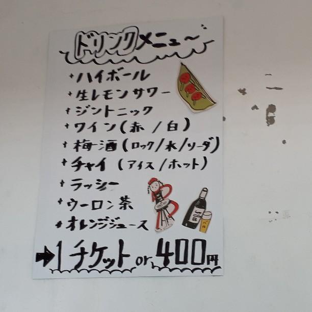 f:id:mizuhosakura555:20181015114729j:plain
