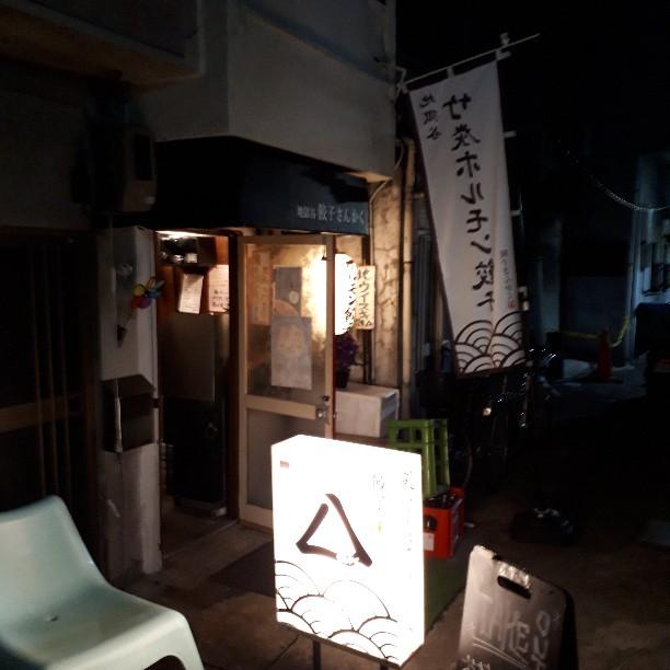 f:id:mizuhosakura555:20181015135537j:plain