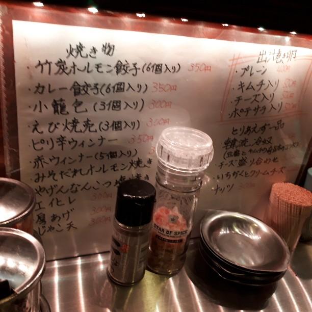 f:id:mizuhosakura555:20181015135606j:plain