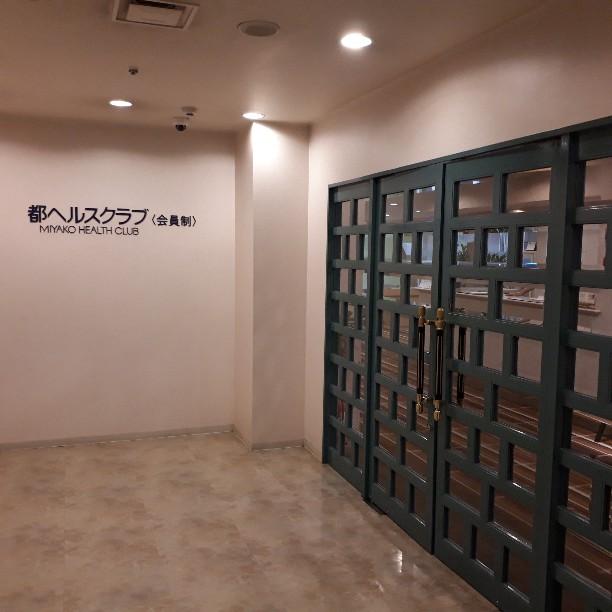 f:id:mizuhosakura555:20181015214500j:plain