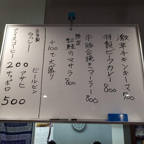 f:id:mizuhosakura555:20181017231855j:plain