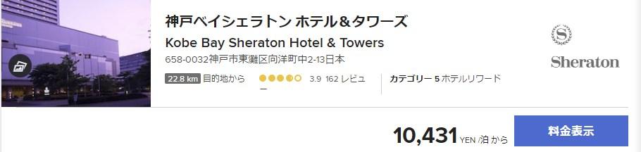 f:id:mizuhosakura555:20181018104143j:plain