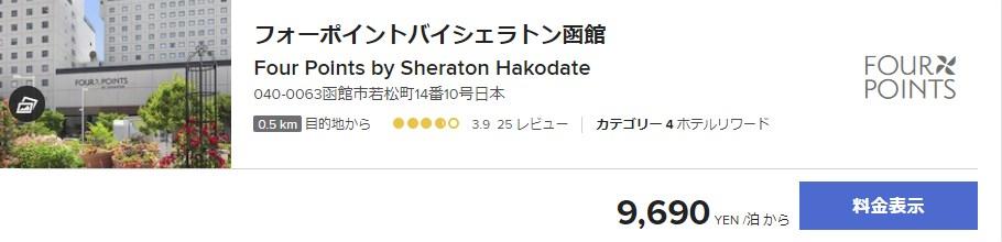 f:id:mizuhosakura555:20181018104655j:plain