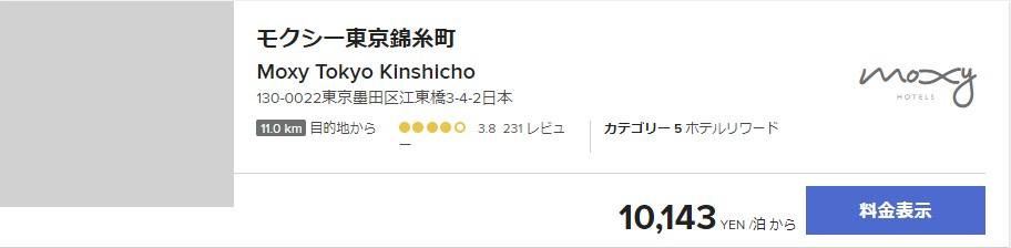 f:id:mizuhosakura555:20181018105239j:plain