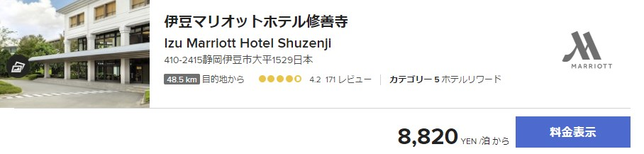 f:id:mizuhosakura555:20181018105352j:plain