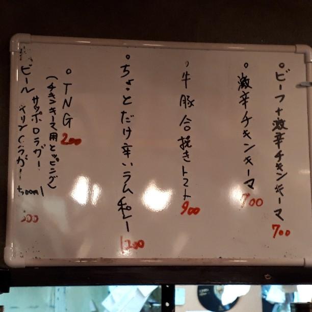 f:id:mizuhosakura555:20181022084203j:plain
