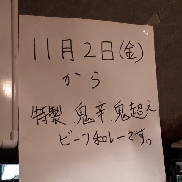 f:id:mizuhosakura555:20181022084411j:plain