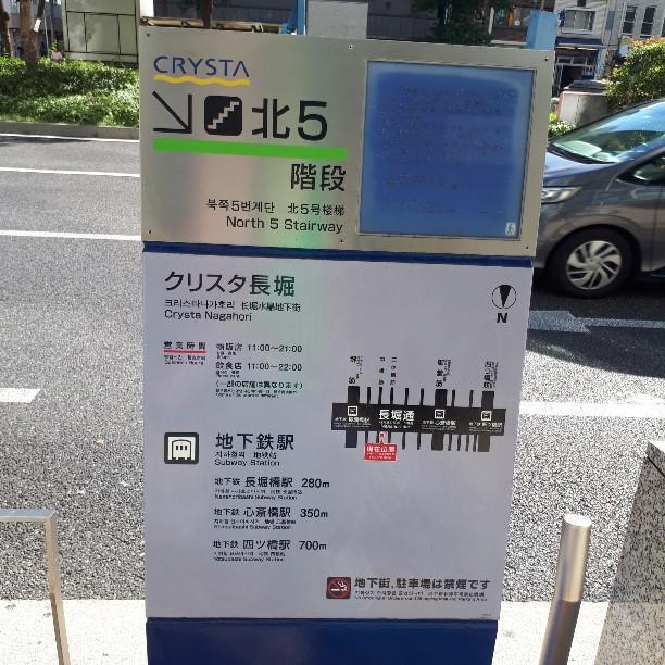 f:id:mizuhosakura555:20181022091525j:plain