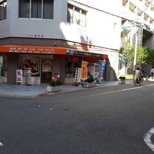f:id:mizuhosakura555:20181022091601j:plain