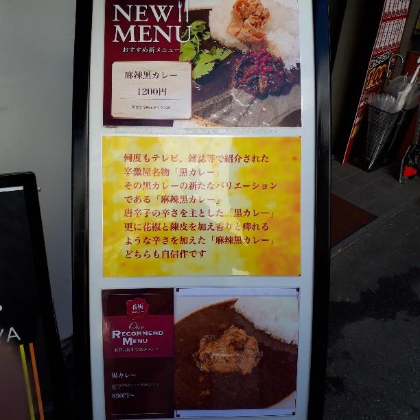 f:id:mizuhosakura555:20181022092205j:plain