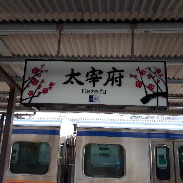 f:id:mizuhosakura555:20181024235646j:plain