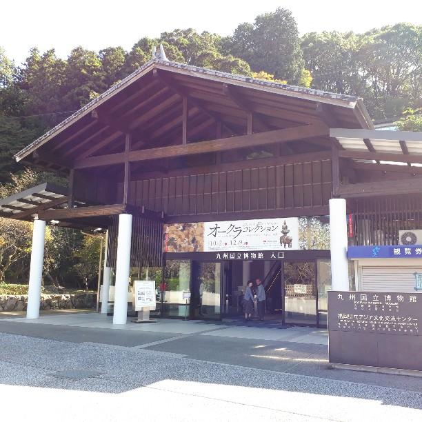 f:id:mizuhosakura555:20181025001043j:plain