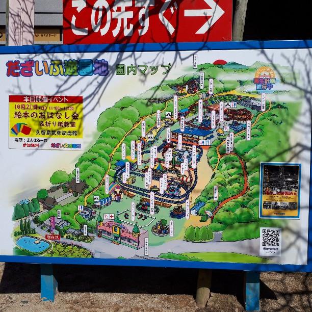 f:id:mizuhosakura555:20181025001125j:plain