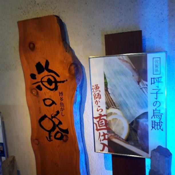 f:id:mizuhosakura555:20181025071141j:plain