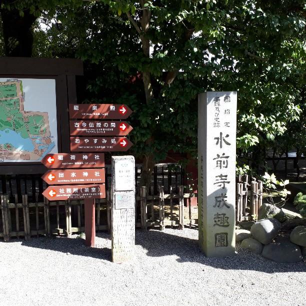 f:id:mizuhosakura555:20181026174150j:plain