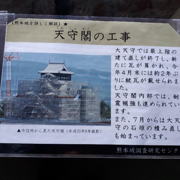 f:id:mizuhosakura555:20181026175232j:plain