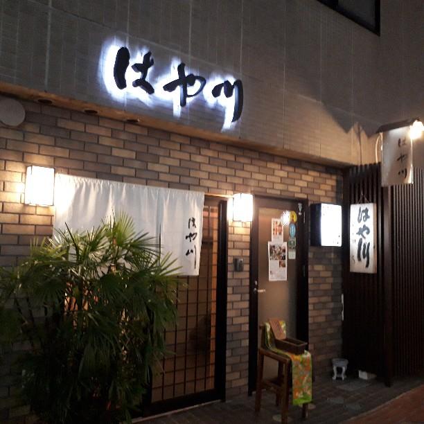 f:id:mizuhosakura555:20181026181630j:plain