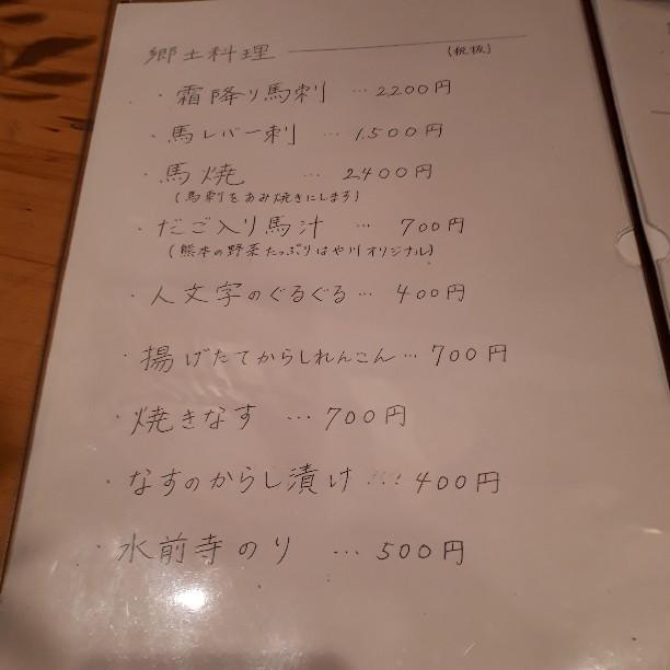 f:id:mizuhosakura555:20181026181644j:plain