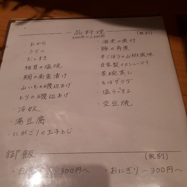 f:id:mizuhosakura555:20181026181705j:plain