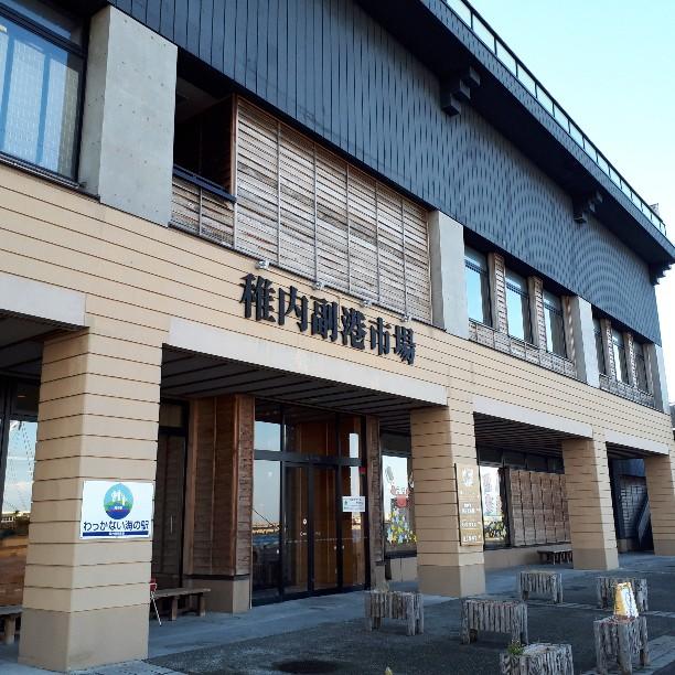 f:id:mizuhosakura555:20181027113544j:plain