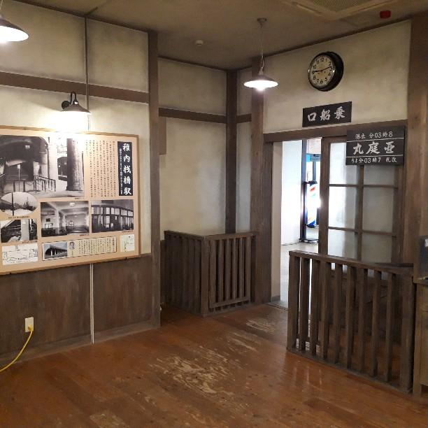 f:id:mizuhosakura555:20181027114602j:plain