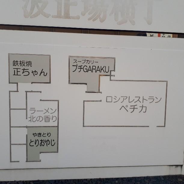 f:id:mizuhosakura555:20181027115030j:plain