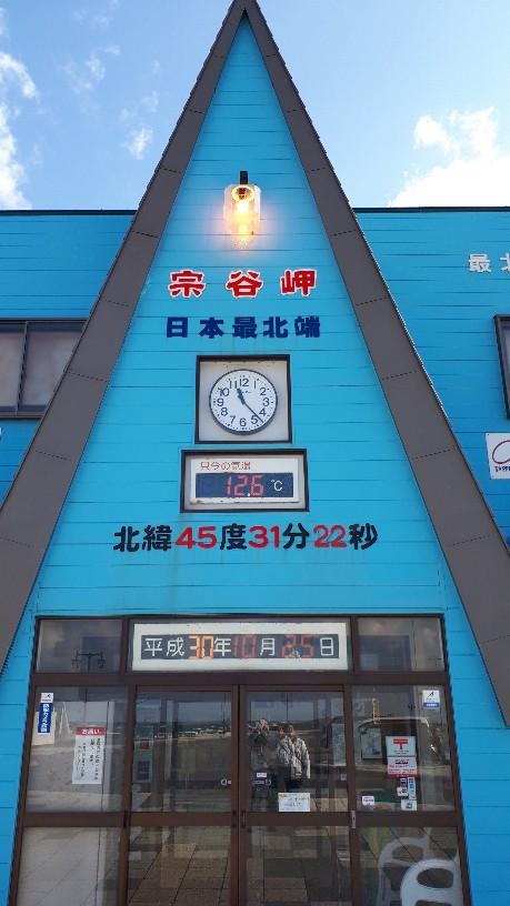 f:id:mizuhosakura555:20181027213924j:plain