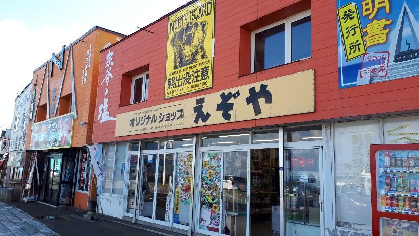 f:id:mizuhosakura555:20181027213955j:plain