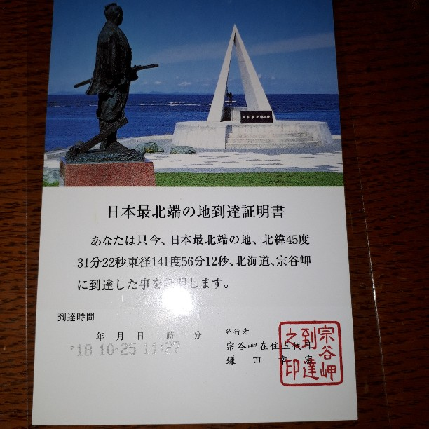 f:id:mizuhosakura555:20181027214115j:plain