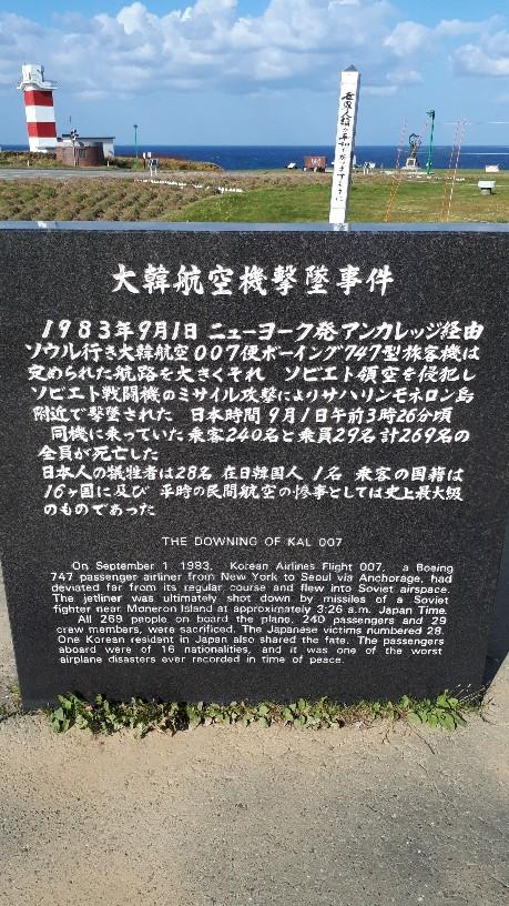 f:id:mizuhosakura555:20181027214339j:plain