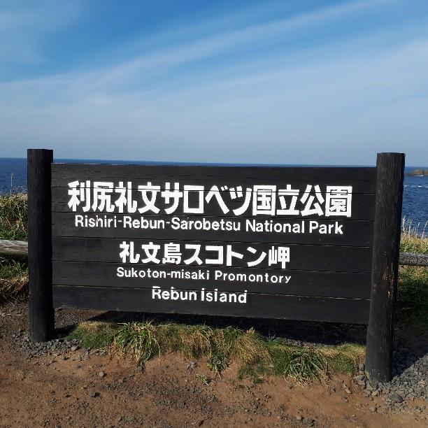 f:id:mizuhosakura555:20181030002054j:plain