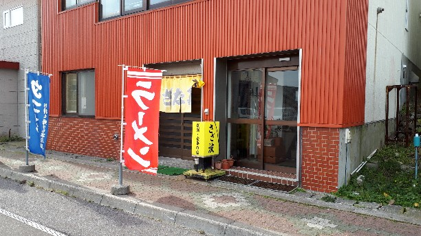 f:id:mizuhosakura555:20181030005125j:plain