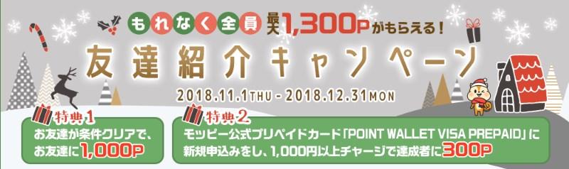 f:id:mizuhosakura555:20181101004528j:plain
