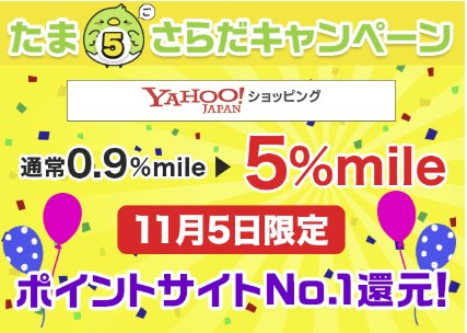 f:id:mizuhosakura555:20181104230409j:plain