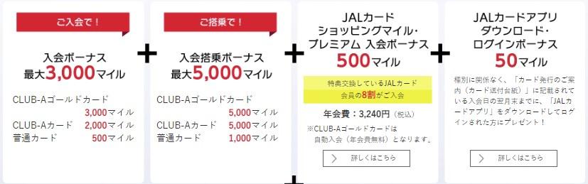 f:id:mizuhosakura555:20181104231318j:plain