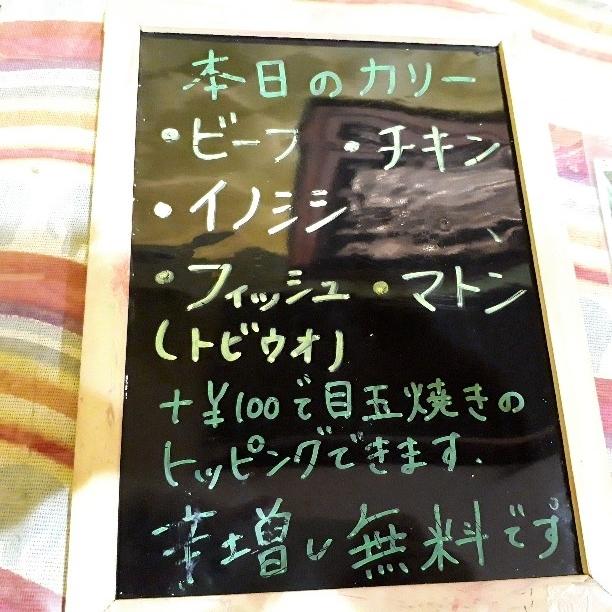 f:id:mizuhosakura555:20181106105235j:plain
