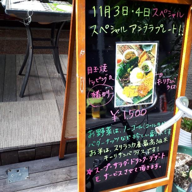 f:id:mizuhosakura555:20181106110029j:plain