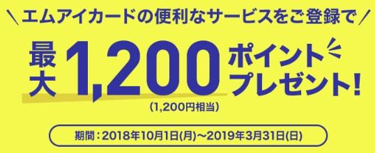 f:id:mizuhosakura555:20181107003555j:plain