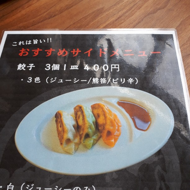 f:id:mizuhosakura555:20181107110256j:plain