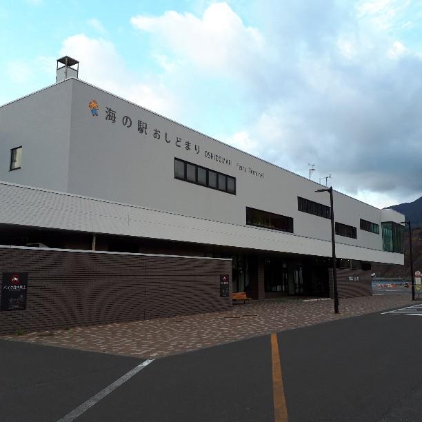 f:id:mizuhosakura555:20181107112040j:plain