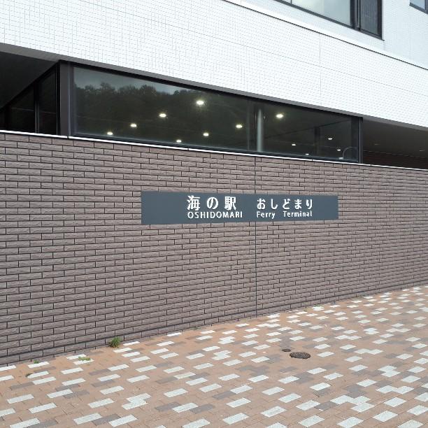 f:id:mizuhosakura555:20181107112100j:plain