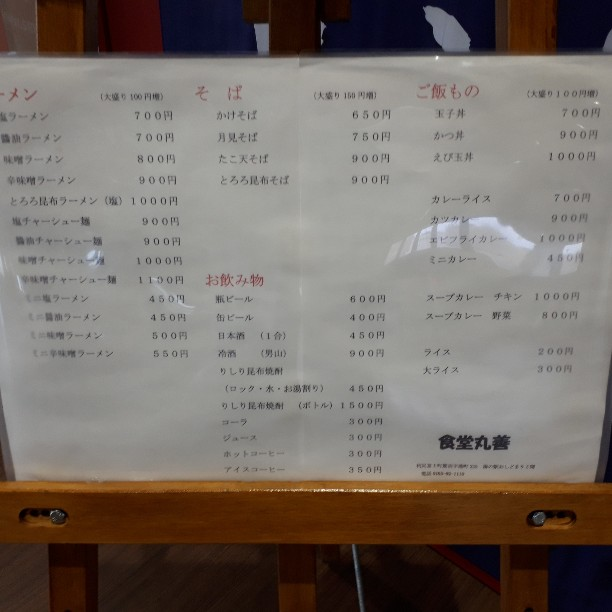 f:id:mizuhosakura555:20181107112318j:plain