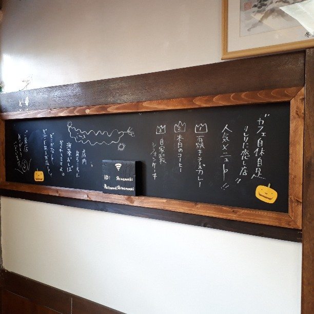 f:id:mizuhosakura555:20181107112552j:plain