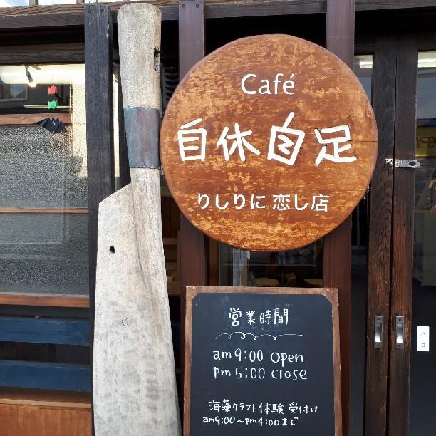 f:id:mizuhosakura555:20181107113022j:plain