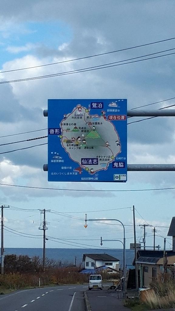 f:id:mizuhosakura555:20181107120134j:plain