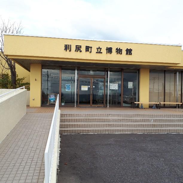 f:id:mizuhosakura555:20181107120748j:plain