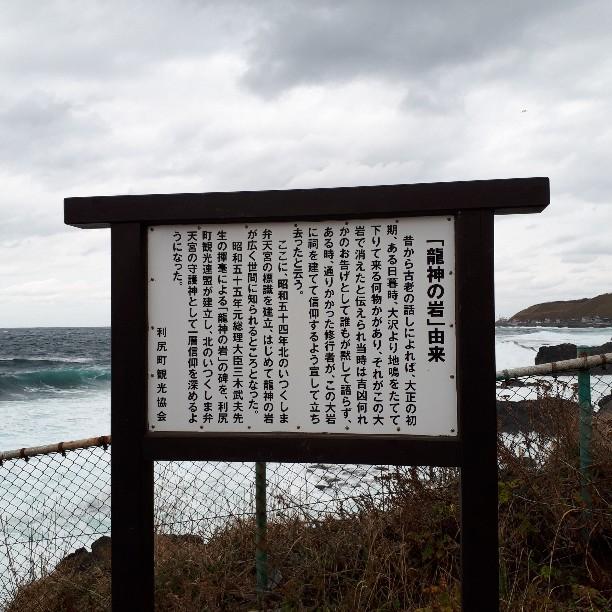 f:id:mizuhosakura555:20181107121244j:plain