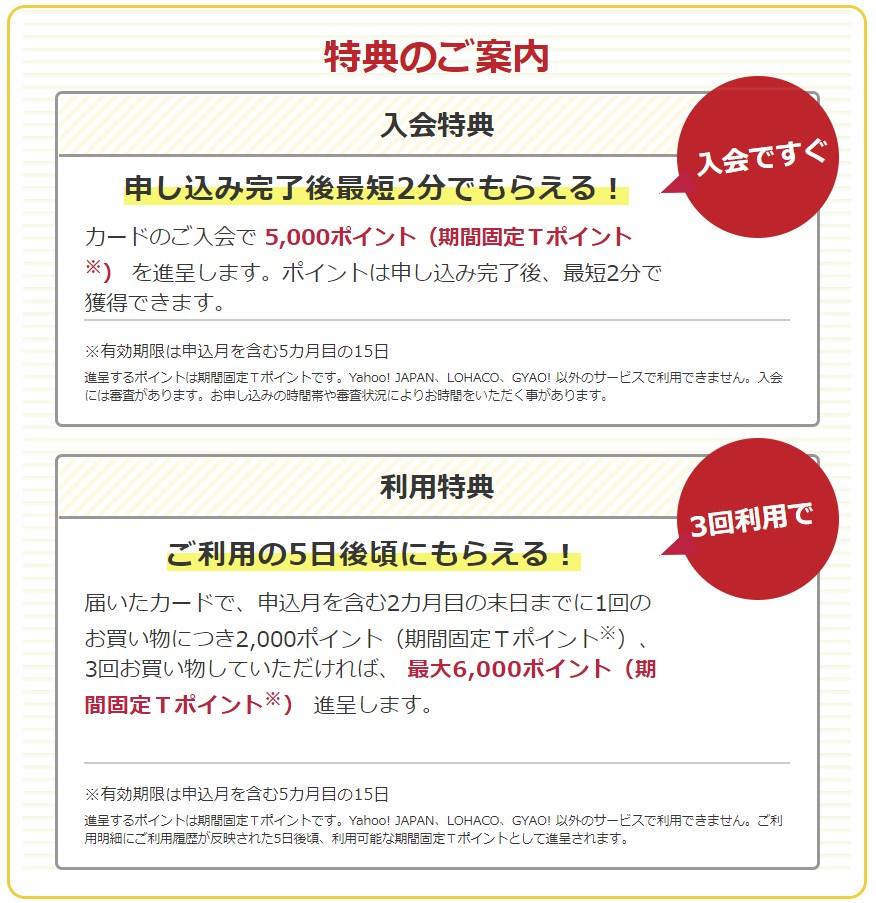 f:id:mizuhosakura555:20181107211756j:plain