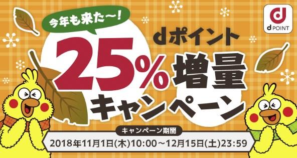 f:id:mizuhosakura555:20181109100246j:plain