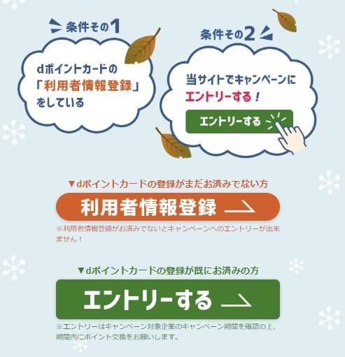f:id:mizuhosakura555:20181109101346j:plain